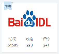 Baidu offers a free OCR API (百度OCR文字识别)