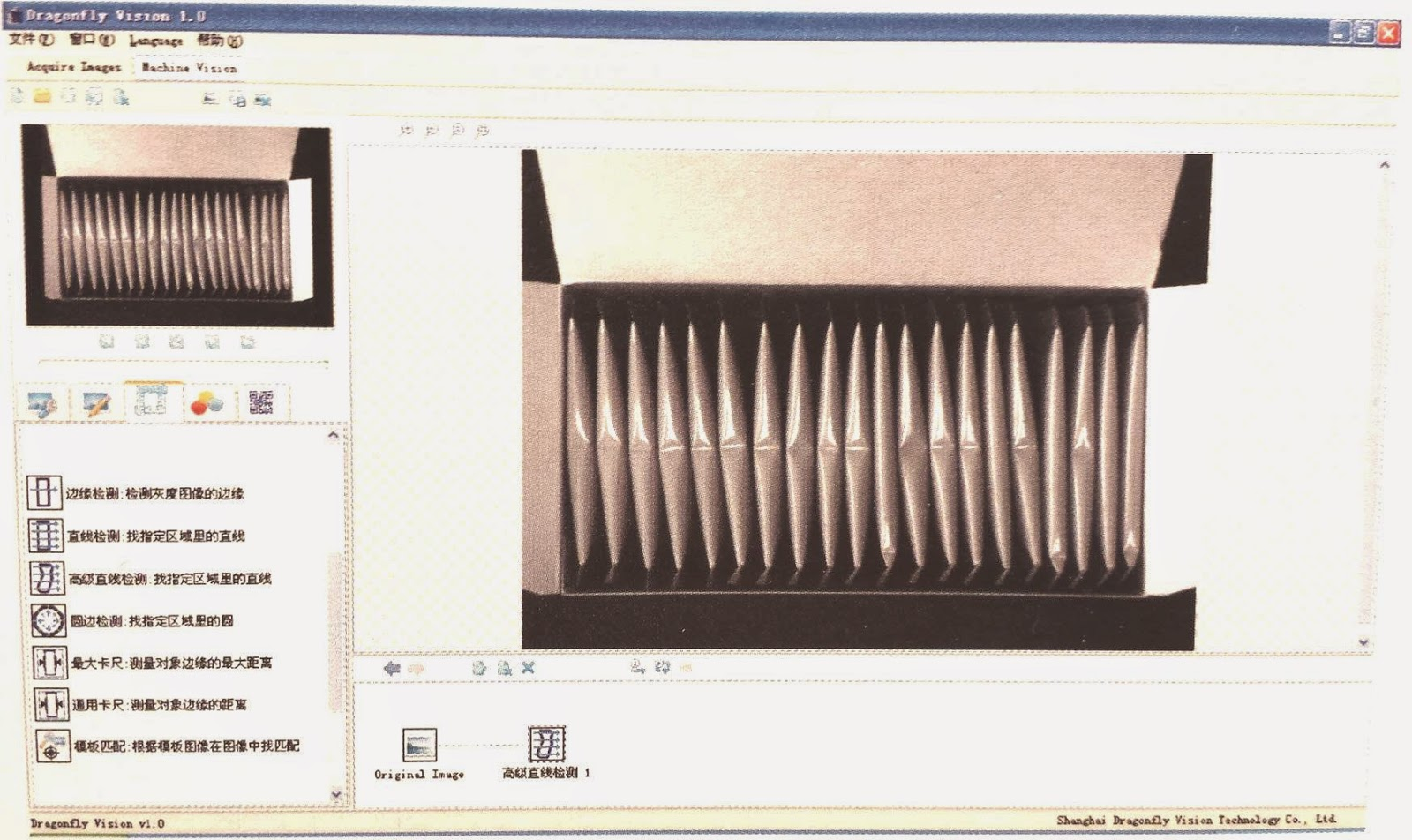 The image shows the DMVTec software doing quantity integrity inspection (aka counting tea bags)