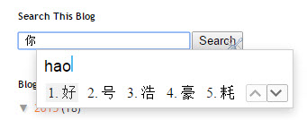 Chrome Extensions for Learning Chinese - Review