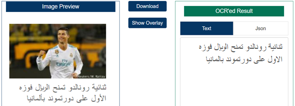 Arabic OCR - now right to left :-)